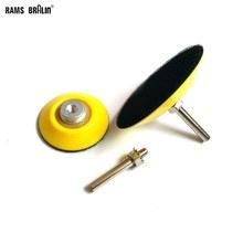 """1 Stuk 3 """"/2"""" Back Up Pad Nozzle Voor Boor Klittenband Schuren Disc Lucht sander Slijper Accessoires"""