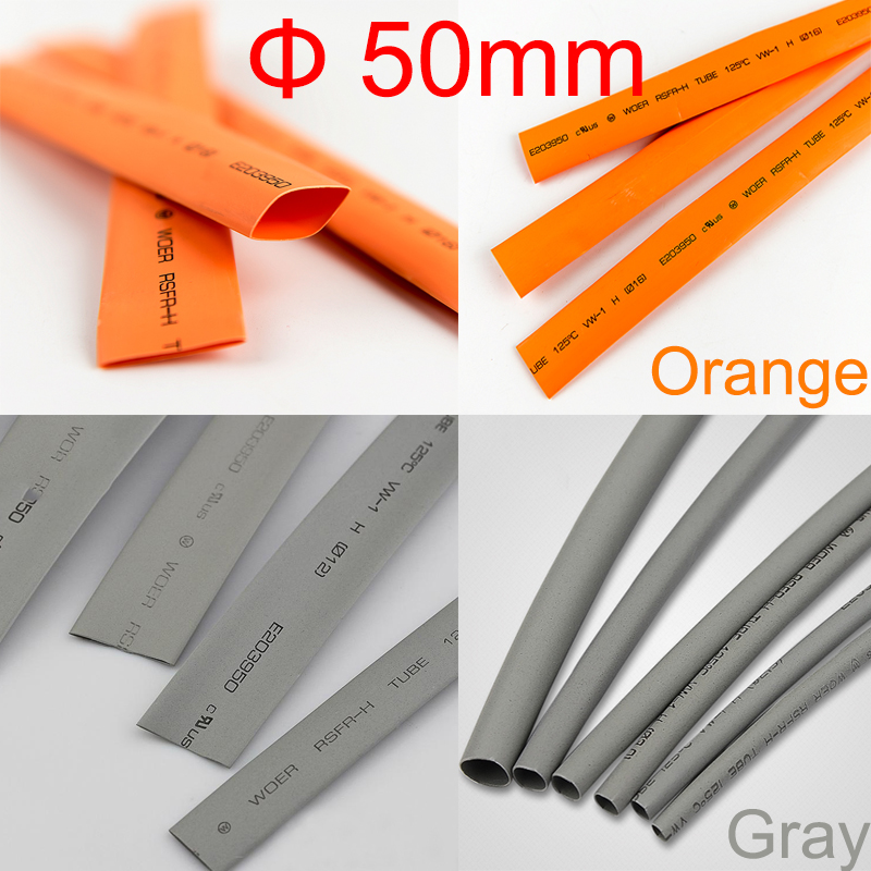 цена 1M 2:1 Ratio 50mm Diameter Orange Gray Headphone Stereo Cable Sleeve Insulating Heat Shrink Tubing Shrinkable Tube