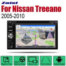 For Nissan Treeano 2005~2010 Car Android GPS Navigation DVD Player Radio Stereo AMP BT USB SD AUX WIFI HD Screen Multimedia цена