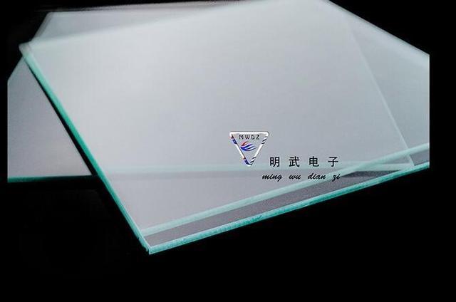 Большие боросиликатное стекло плиты Размер: 280x210 Толщина:. 3 мм