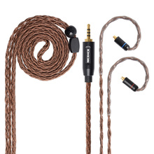 NICEHCK 16 Core Pure Copper HIFI Upgrade Cable 3.5/2.5/4.4mm Plug MMCX/2Pin For KZZSN/AS06/ZS10 CCAC16/C10 NICEHCK NX7/F3/M6