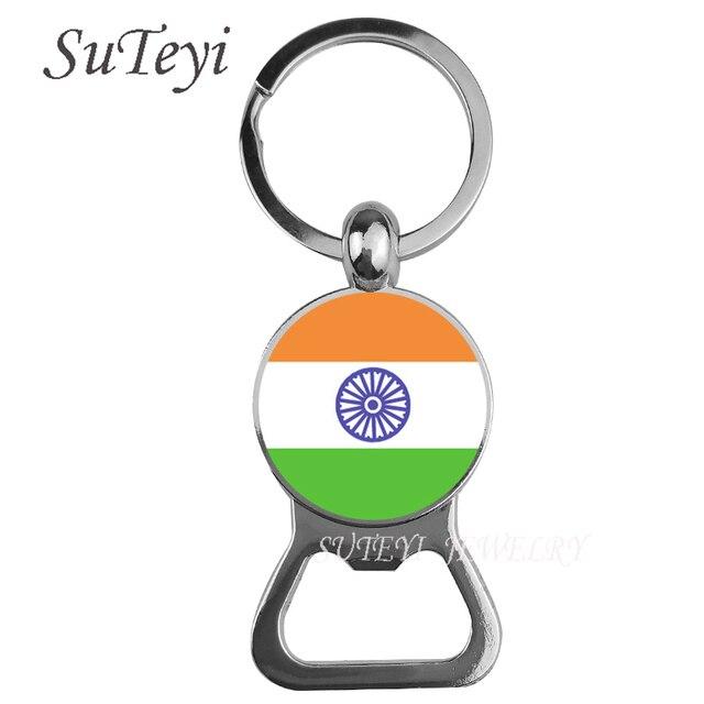 مفتاح الهند