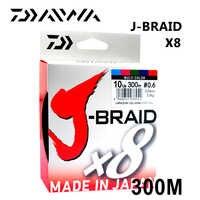 Daiwa Original J-BRAID X8 300 M/330Yds original 8 trenzados sedal de pesca monofilamento línea trenzada PE 10-60lb hecho en Japón