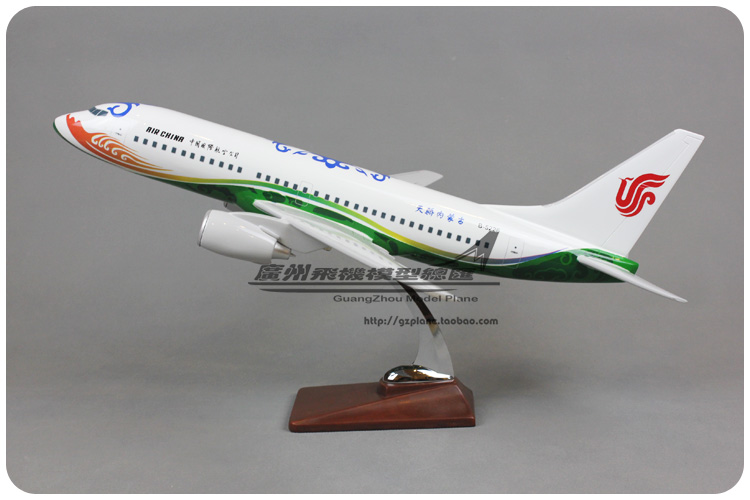 47cm Resin Air China Airlines Airplane Model Boeing 737-800 Aircraft Model Tianjiao Inner Mongolia B737 Airways Airbus Model Toy inflight china southern airlines b 5157 1 400 b737 800 commercial jetliners plane model hobby