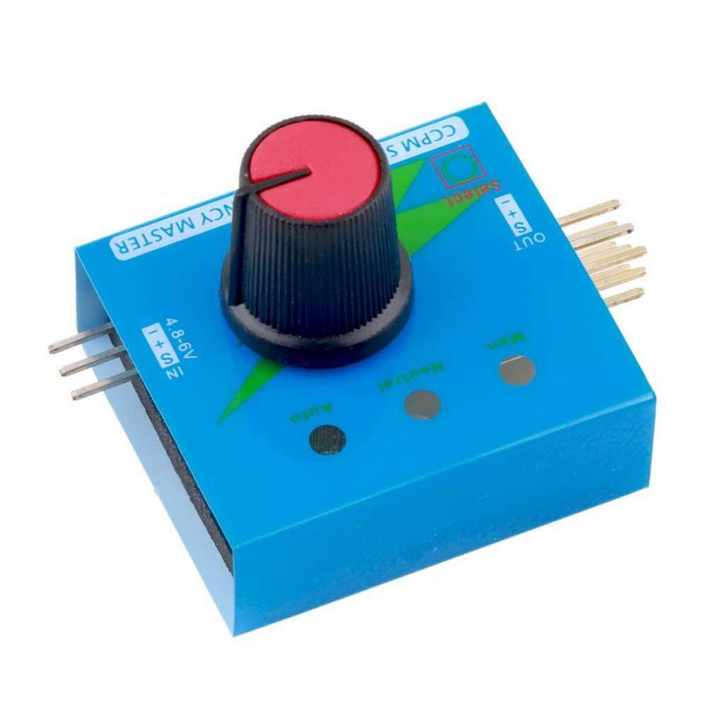 جهاز اختبار متعدد المؤازرة 3CH ECS تناسق سرعة التحكم قناة الطاقة CCPM متر مدقق رئيسي RC طائرة مروحية بدون طيار أجزاء RC هواية
