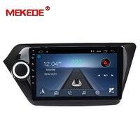MEKEDE Android 8,1 4G автомобиля радио мультимедиа видео плеер навигации gps для KIA K2 Рио 3 4 2011 2018 RIO седан 2 din без dvd