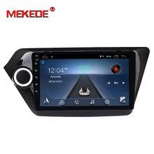 MEKEDE Android 8.1 4G Car Radio Multimedia Video Player di Navigazione GPS Per KIA K2 RIO 3 4 2011- 2018 rio sedan 2 din no dvd