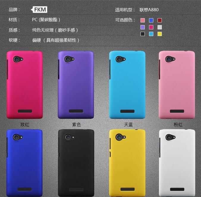 save off e2d5d ab5be US $1.92 |New Colorful Rubber Hard Plastic Back Cover Case For Lenovo A880  Case,High Quality,Free Shipping on Aliexpress.com | Alibaba Group