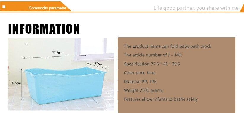 PP+TPE Children folding bath tub baby bathtub Safety material 77.5 ...