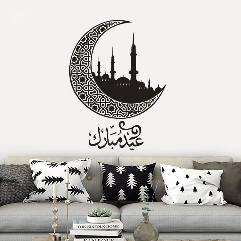 Muslim Blessed Holiday Vinyl Wall Decals Eid Mubarak Wall Art Stickers Arabic Origins Quote Wall Poster Home Decor Art AZ026