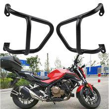LJBKOALL Matte Black Motorcycle Front Bumper Tank Protector Engine Guard Crankcase Crash Bars Extensions for Honda CB500X 2016