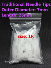 500Pcs 1R Needle Tips For Permanent Makeup Good Quality Traditional Tattoo Needle Caps