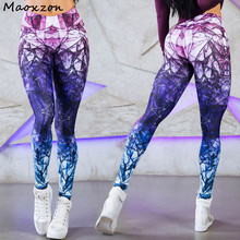 Maoxzon Womens Print Sexy Athleisure Fitness Slim Leggings For Woman Fashion Workout Active Elastic Skinny Pants Sweatpants S-XL