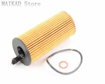 Комплект масляного фильтра двигателя для BMW F01 F02 F03 F04 730i 740i 750i 760i 730Li 740Li 750Li 760Li 730d 11428507683