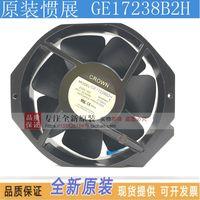Nueva Corona GE17238B2H 17238/220 V ventilador de refrigeración de metal UPS