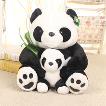 Kawaii Panda Bear Parent-Child Stuffed Animals Plush Toys Hug Bamboo Leaf Teddy Birthday Toy Simulation