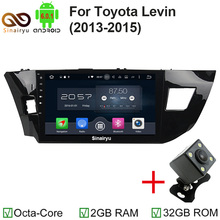 Sinairyu Octa Core 2GB RAM Android 6.0 Car DVD GPS Navigation Multimedia Player For Toyota Corolla 2014 2015 Stereo Radio