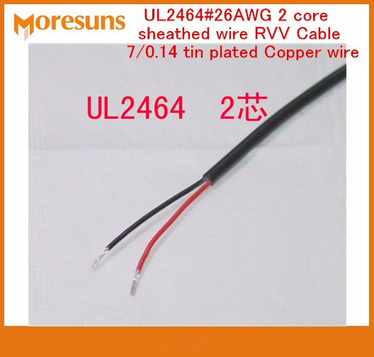 Fast Free Ship by DHL EMS 300m roll UL2464 26AWG 2 core sheathed wire RVV Cable