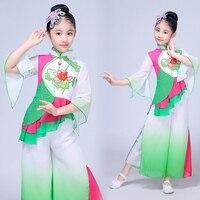 New Children S Classical Dance Costume Female Fan Dance Clothing Children S Yangko Dance Clothes Jiangnan