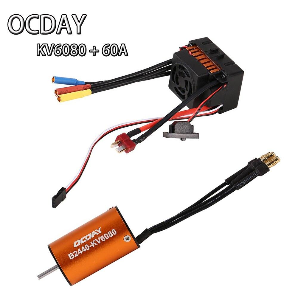 OCDAY Waterproof B2440 KV6080/KV4600/KV4000+60A ESC  4 Poles Sensorless Brushless Hi-torque Motor CNC plc kv c32t