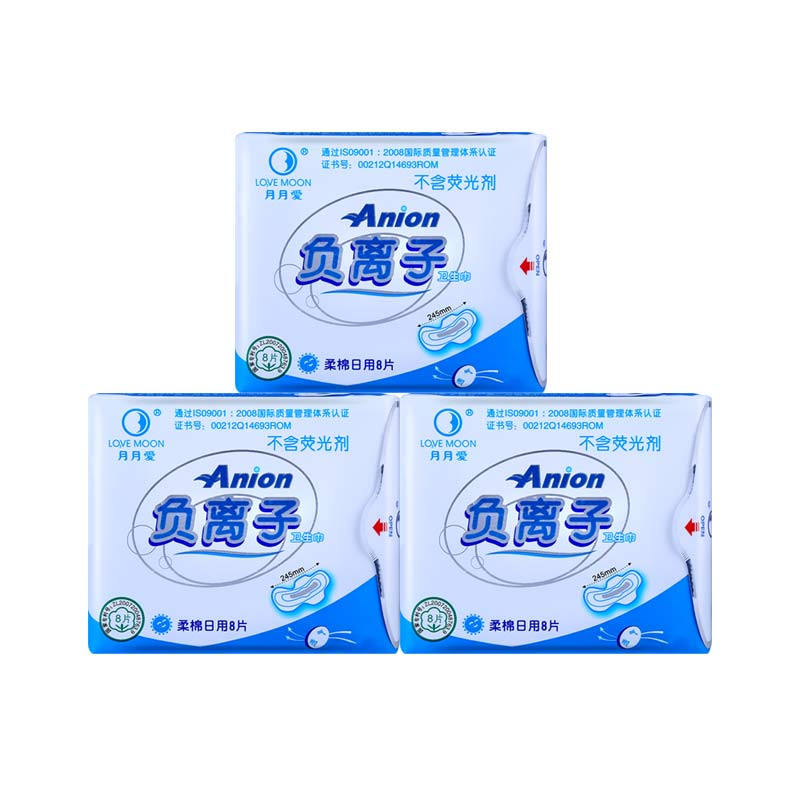 3pack Sanitary Pads menstrual pad Feminine Hygiene Product Love Moon Anion Sanitary Napkin Winalite Panty Liner hygiene strip 60piece 2 pack lot anion sanitary napkin shuya menstrual pads women health care love anion pads sanitary towel sanitary pads