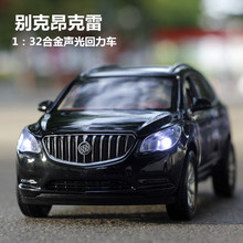 1 32 free shipping Scale Buick enclave Alloy Diecast Car Model Pull Back Toy Car model