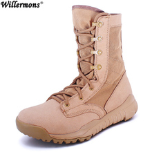 Desert Men s Military Camouflage Combat Tactical Hiking Boots Men Outdoor Infantry Army Boots Botas Hombre