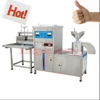 150 180 кг/ч горячей кулинарии тофу плесень нажал Maker машина китайский угощения оборудования шлифовальные кипения нажав и литья машина