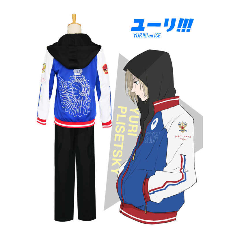 Yuri on ice คอสเพลย์อะนิเมะเสื้อ Yuri Plisetsky ชุด Hoodie Coat กางเกงผู้หญิงผู้ชายผู้ใหญ่ Cool บทบาท Play Party disguise
