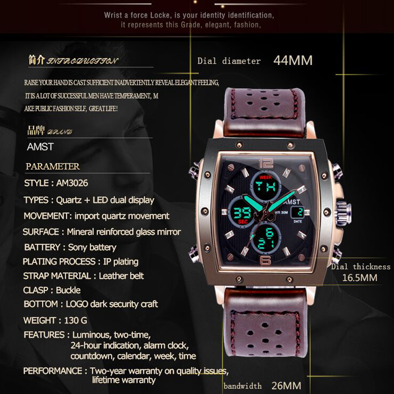 AMST Men's Watches Quartz Watches Dual Display Waterproof Watch Men Luxury Leather Leather Wristwatch Clock relogio masculino