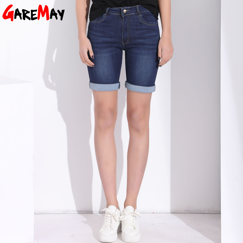 Short jean en mode d'été pour femm ...