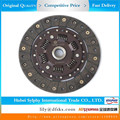 Clutch Disc plate bearing set T11-3502075 chery tiggo T11 auto parts