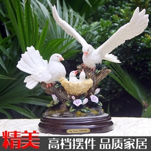 Hand engraving Artwork Dove Home Furnishing creative living room decor decoration crafts wedding wine TV cabinet housewarming ma