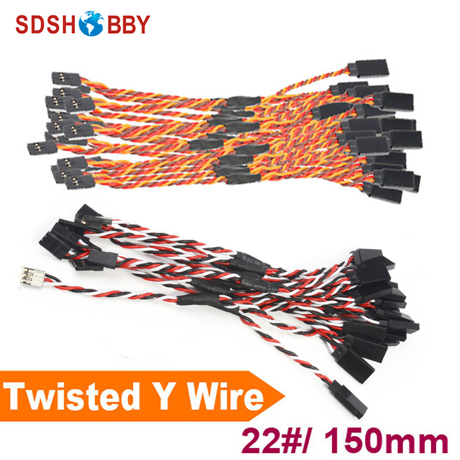 10Pcs*Heavy Duty 22#/22AWG Servo Twisted Wire Y cable 150mm prolux heavy duty z bend tool for servo pushrod connector control linkage wire
