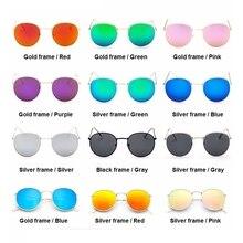 Round Designer Women Mirror Luxury Sunglasses