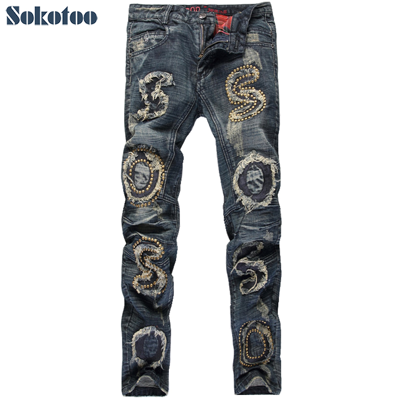Sokotoo Men's Fashion Slim Rivet Ripped Jeans Casual Patch Patchwork Denim Pants Long Trousers
