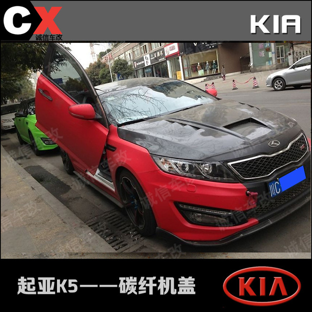 Kia K5 modificado porosa capó de fibra de carbono apertura