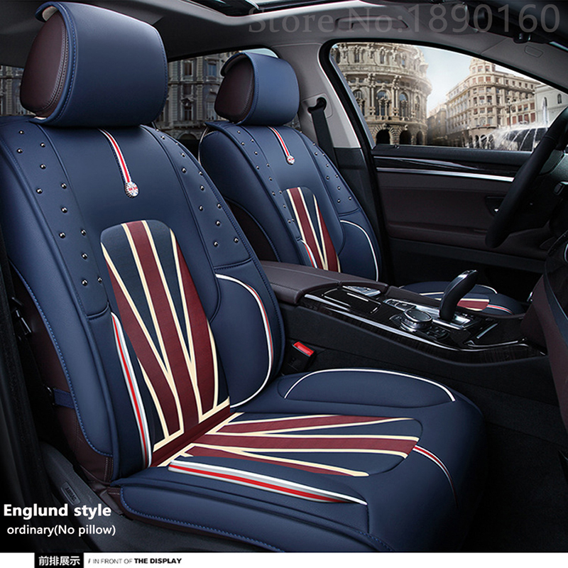 Special Leather Car Seat Covers For Landrover Range Rover