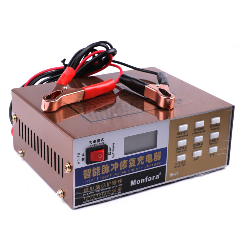 Newest 110V/220V Automatic Electric Car Battery Charger Intelligent Pulse Repair Type Battery Charger 12V/24V 6AH-100AH MF-2C