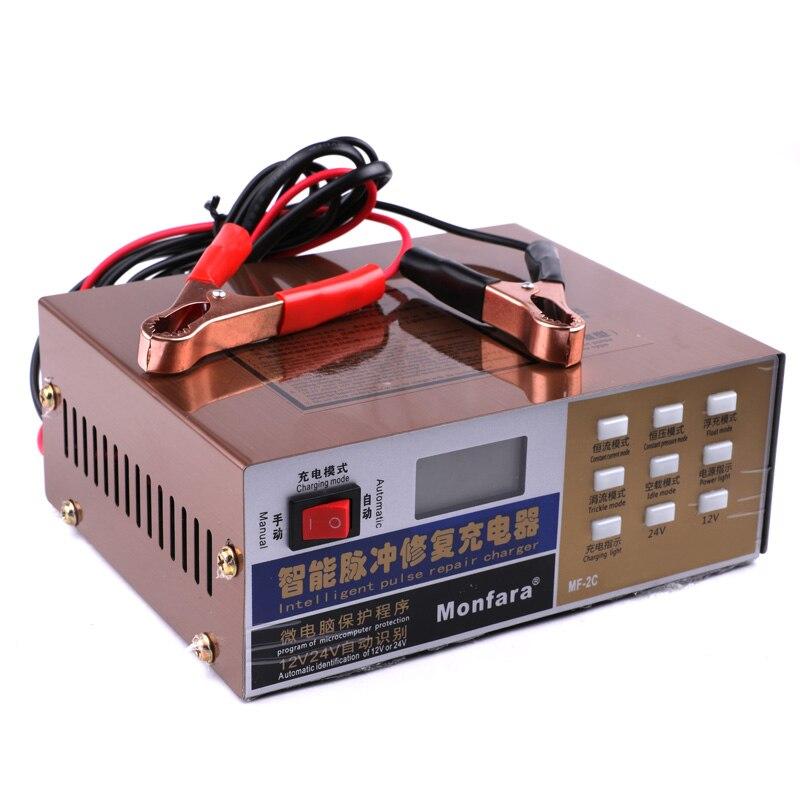 Date 110 V/220 V Automatique voiture électrique chargeur de batterie Intelligente Réparation D'impulsion Type chargeur de batterie 12 V/24 V 6AH-100AH MF-2C