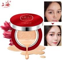 Shanghai New Rosa Almofada de Ar BB Creme Hidratante Corretivo Hidratante Fundação Base de Óleo-controle Whitening Beleza Maquiagem Rosto