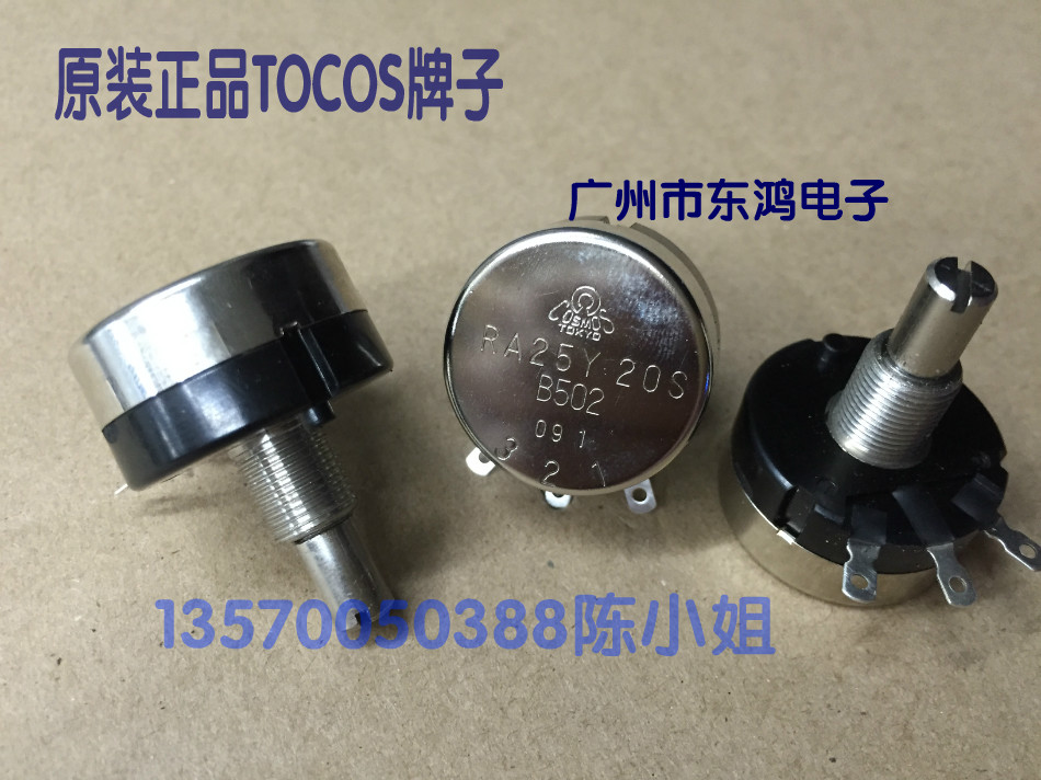 2PCS/LOT Japan's Original TOCOS RA25Y20S B502 Wire Winding Potentiometer B5K, Shaft Length 25mm Round Shaft