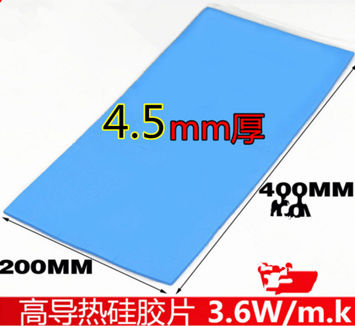High thermal conductivity CPU heat sink 4.5*200*400mm entire thermal conductive silicone piece light blue led silicone piece 300x300x0 025mm high heat conducting graphite sheets flexible graphite paper thermal dissipation graphene for cpu gpu vga
