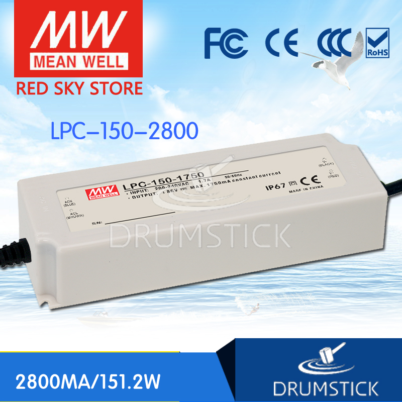 Advantages MEAN WELL LPC-150-2800 54V 2800mA meanwell LPC-150 54V 151.2W Single Output LED Switching Power Supply 150w 2800ma waterproof led driver meanwell lpc 150 2800 constant current design