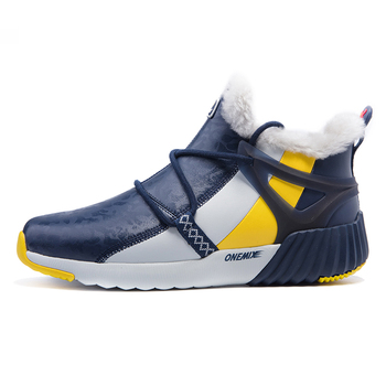 ONEMIX Winter Men's Boots Keep Warm Wool Trekking Sneakers Outdoor Unisex Mountain Waterproof Hiking Shoes Running Shoes for Man 8