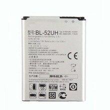 Original High Capacity BL-52UH Battery for LG L65 L70 D285 D320 D325 MS323 D280N DUAL SIM H443 Escape 2 VS876
