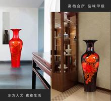 Pottery and porcelain crystal glaze vase 1 meter large floor sitting room modern household furnishings
