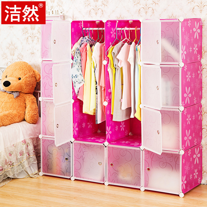 Then Clean The Baby Wardrobe Closet Infant Child Children Diy Embly Finishing Plastic Storage Container Cabinet On Aliexpress Alibaba Group
