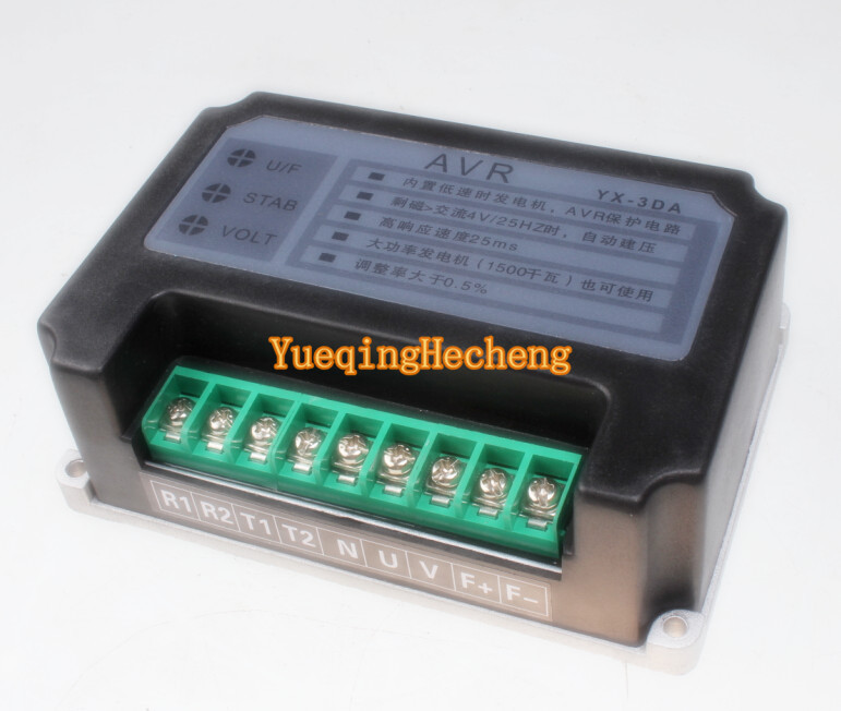 3DA three-phase generator AVR Automatic Voltage Regulator YX-3DA Free