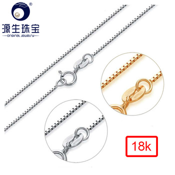 YS 18K Yellow Gold Chain 1.0g 45cm Chain Necklace Fine Jewelry For Women